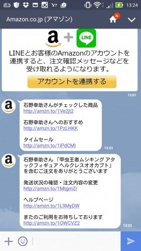 Screenshot_2015-09-29-13-24-11