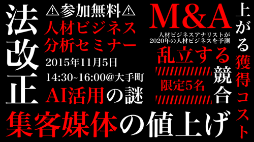 スクリーンショット 2015-10-26 15.57.49