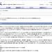 人材紹介会社のサービス利用規約を分析してみる 〜第1回インテリジェンス「DODA」前編〜