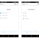 INST Messenger返信フォームの効果が出ている使い方