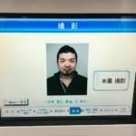 日本初!?証明写真機を導入した人材紹介会社に潜入インタビュー 〜前編〜
