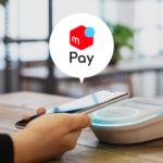 PayPayは・・・だけどメルペイは面白いかもしれない